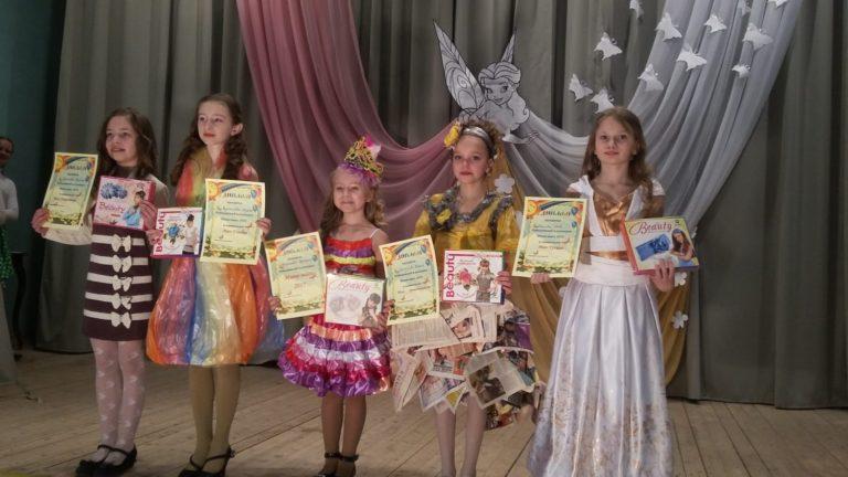 Конкурс «Мини-мисс-2017» в Ластольском СДК