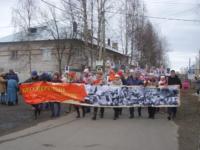 День Победы отметили в Боброво