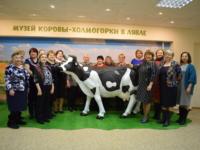 Музею Коровы в Лявле – 5 лет!