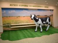 В «Музее коровы» побывали гости из  Трепузовского психоневрологического интерната