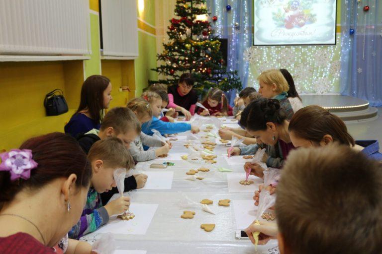 День семейного отдыха «Чудеса под Рождество»