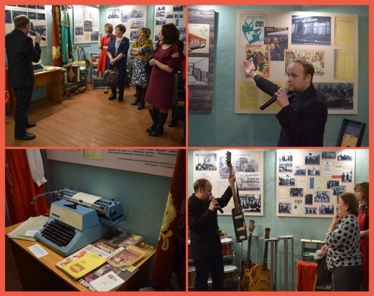 В Приморском районе вновь открыли уникальный музей