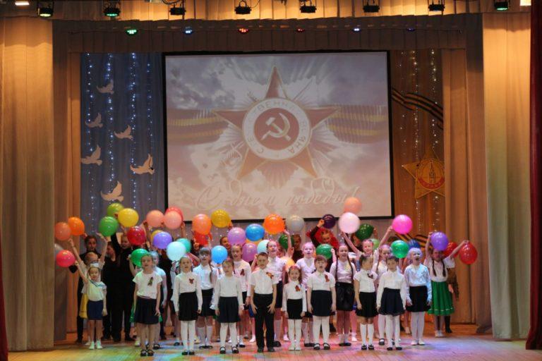 Праздничный концерт «Во имя светлой жизни на Земле!»