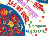 Отчетный концерт в Повракульском СДК