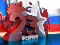 План мероприятий, посвященных Дню защитника Отечества в 2019 году