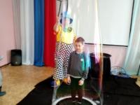 «Шоу мыльных пузырей»