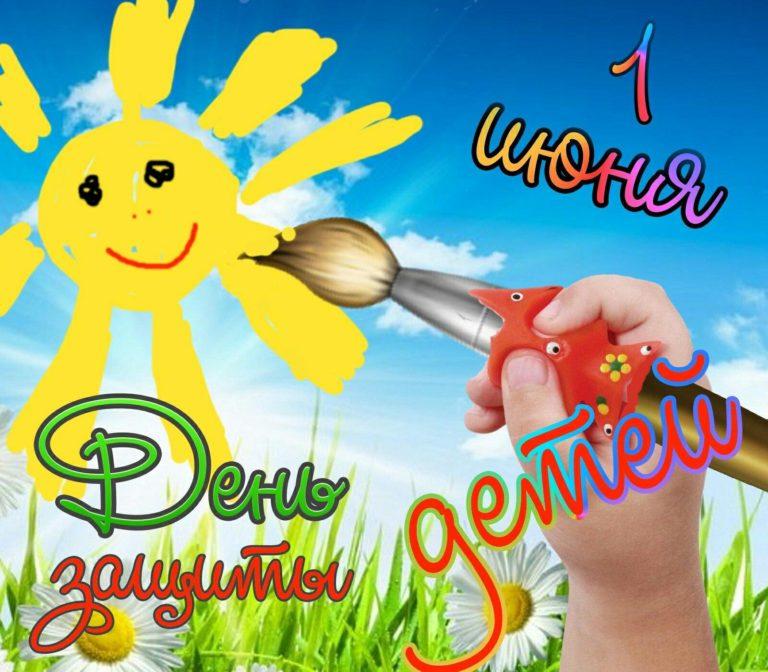 День защиты детей в учреждениях культуры Приморского района
