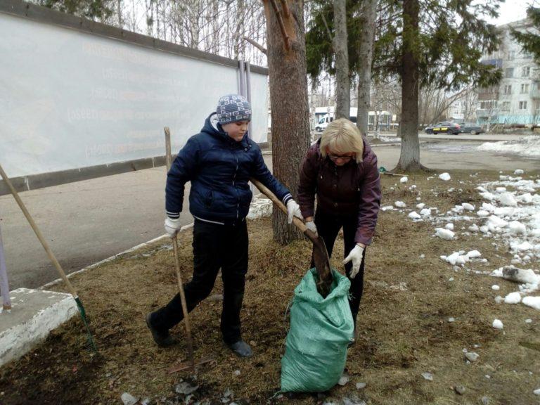 Всероссийский экологический субботник «Зелёная весна»