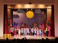 Отчётный концерт «Город Детства»
