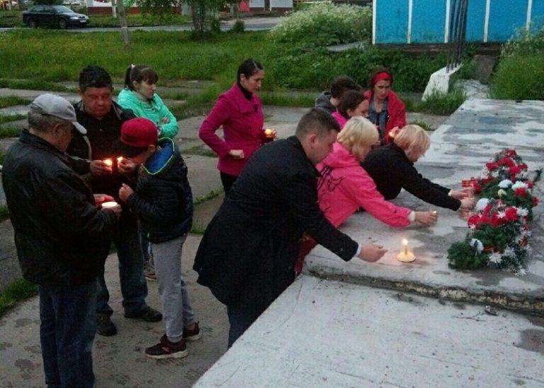 Всероссийская акция «Свеча памяти» в Васьково