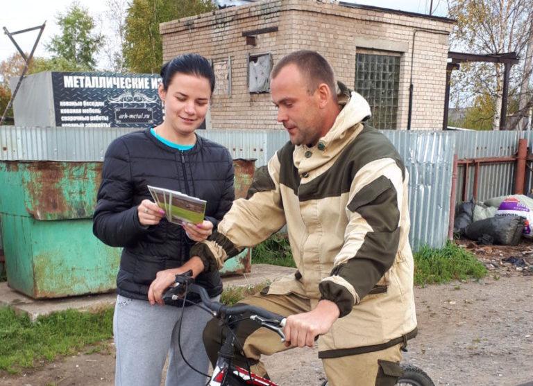 Всероссийский субботник «Зеленая Россия»