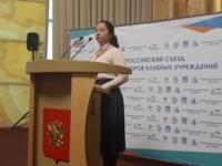 В столице Башкортостана состоялся II Всероссийский съезд директоров клубных учреждений