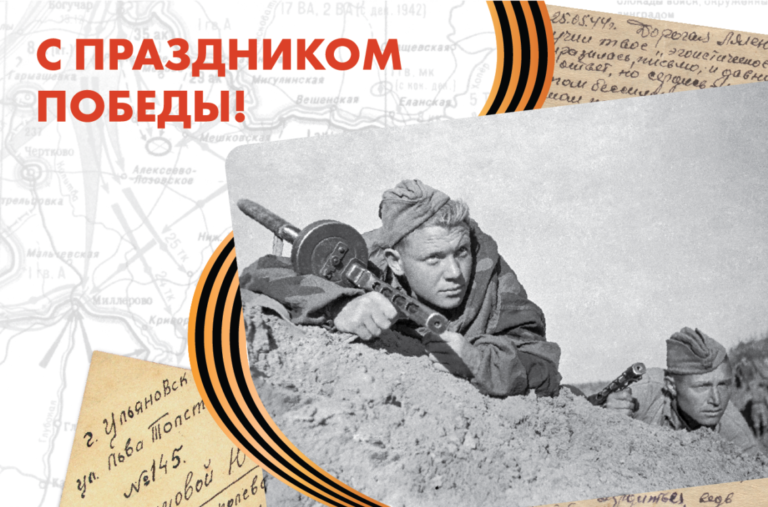 Приглашаем всех принять участие во Всероссийских акциях ко Дню Победы
