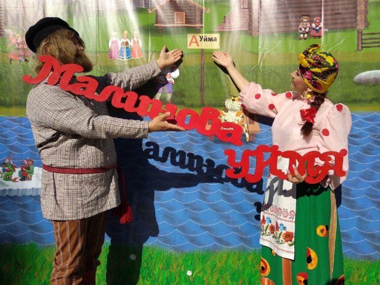 Свершился, завершился самый яркий праздник Приморского района— «Малинова Уйма»!