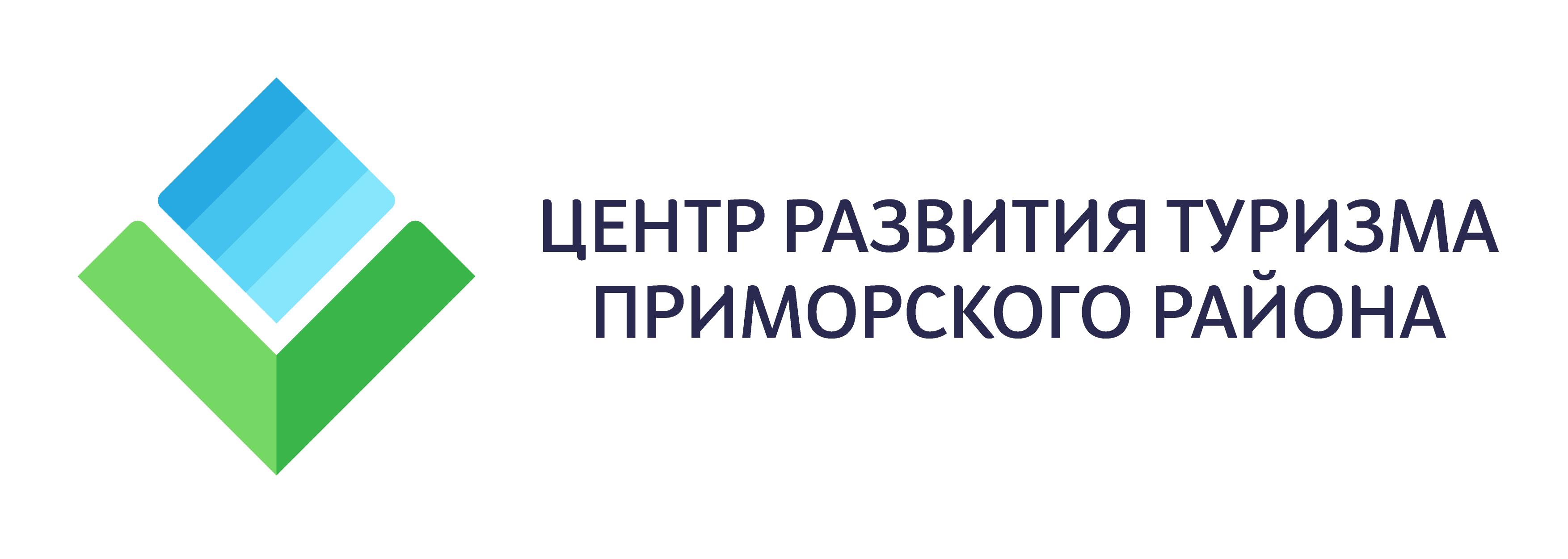 црт_горизонт